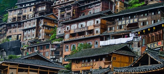 /images/r/houses-in-china-from-unsplash-compressor/c630x285/houses-in-china-from-unsplash-compressor.jpg
